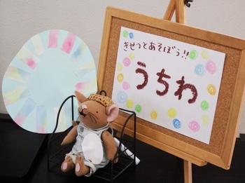 170712_うちわ (1).jpg