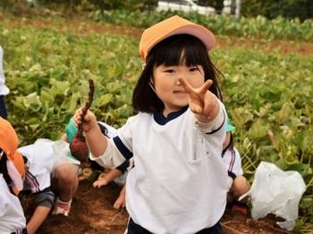 201026_お芋掘り (3).jpg