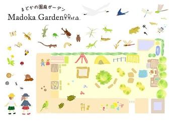 園庭下敷き_小イメージ.jpg
